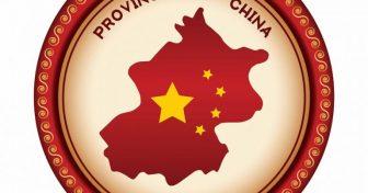 Reiseguide til Beijing Kina – Gratis og oppd